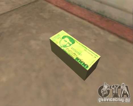 1000 Armenian Dram для GTA San Andreas