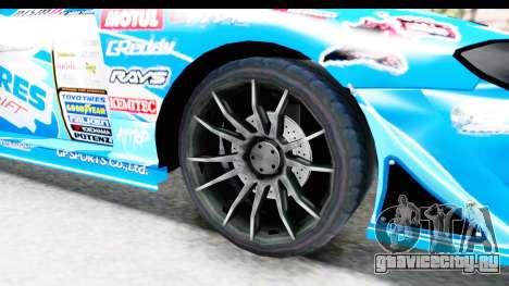 Nissan Silvia S15 D1GP Blue Toyo Tires для GTA San Andreas вид сзади