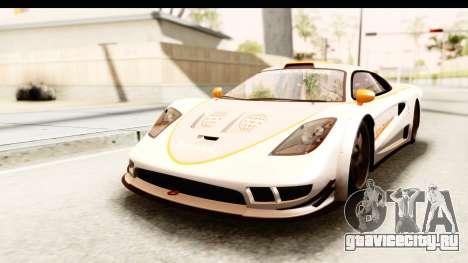 GTA 5 Progen Tyrus IVF для GTA San Andreas салон