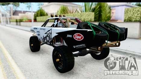 GTA 5 Trophy Truck IVF для GTA San Andreas салон
