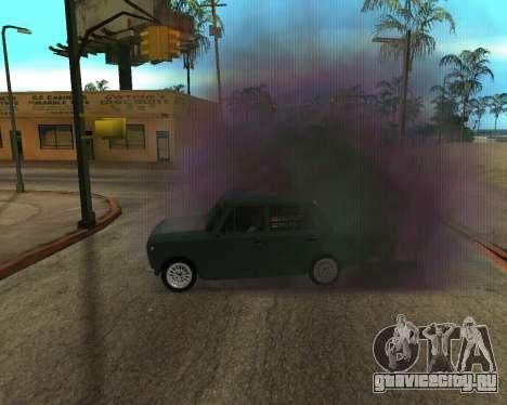 ВАЗ 2101 Армения для GTA San Andreas вид снизу