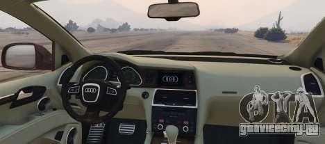 Audi Q7 AS7 ABT 2009 для GTA 5 вид сзади слева