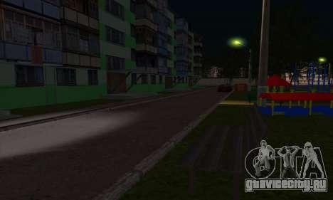 Новый район возле Арзамаса для GTA San Andreas девятый скриншот