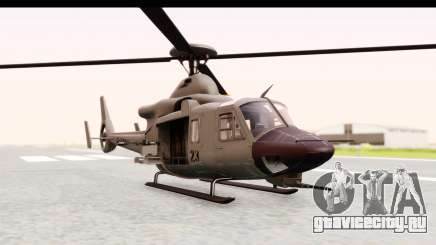 GTA 5 Buckingham Valkyrie для GTA San Andreas