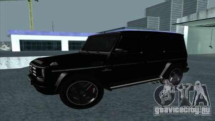 Mercedes-Benz G55 чёрный для GTA San Andreas