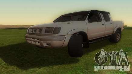 Nissan Frontier пикап для GTA San Andreas