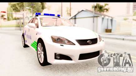 Lexus IS F PDRM для GTA San Andreas