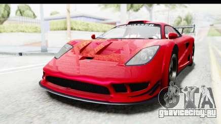 GTA 5 Progen Tyrus для GTA San Andreas