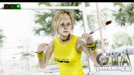 Silent Hill 3 - Heather Sporty Yellow Glasses для GTA San Andreas