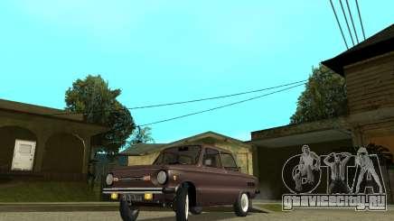 ЗАЗ 968М Армения для GTA San Andreas