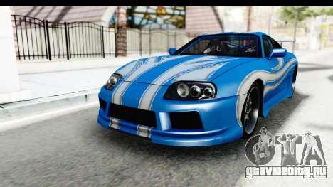 NFS: Carbon Darius Toyota Supra Updated для GTA San Andreas
