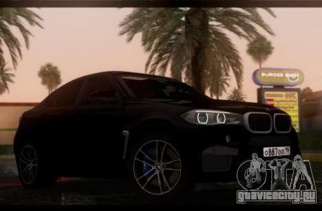 BMW X6M BULKIN ED. для GTA San Andreas вид сзади слева