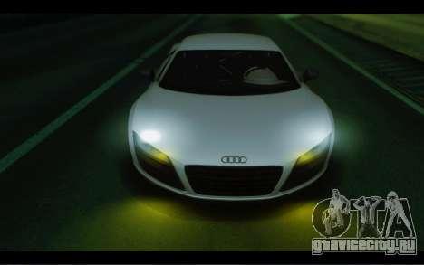Audi R8 GT Sport 2012 для GTA San Andreas вид сзади