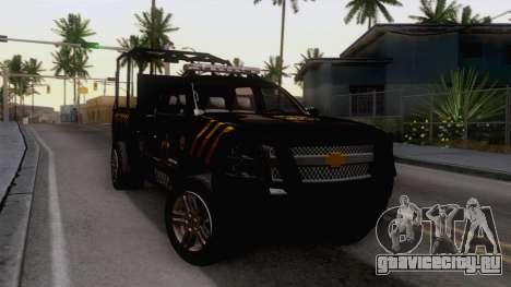 Chevrolet Silverado de la Fuerza Coahuila для GTA San Andreas вид справа