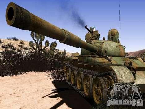 Т-62 для GTA San Andreas вид слева