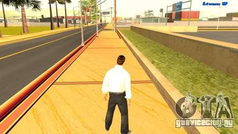 Бесконечный бег для GTA San Andreas