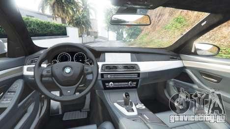 BMW M5 (F10) 2012 [add-on] для GTA 5