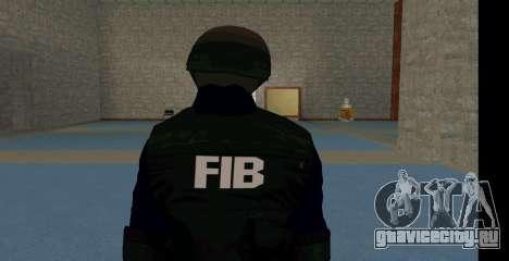 GTA 5 FIB SWAT Blue для GTA San Andreas второй скриншот