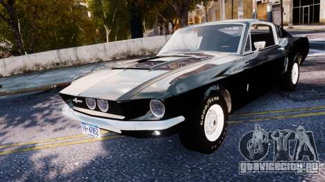 Ford Mustang Shelby GT500 1967 для GTA 4 вид сзади слева