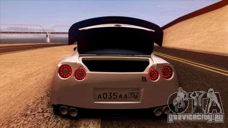 Nissan GT-R R35 для GTA San Andreas вид снизу