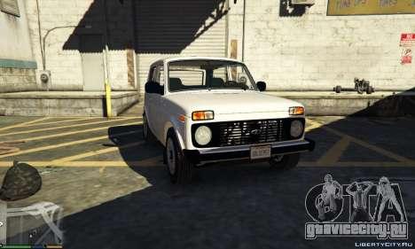 Lada Niva 21214 Final v1.3 для GTA 5