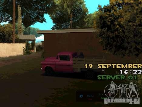 C-HUD BREZZ для GTA San Andreas третий скриншот