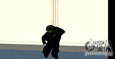 GTA 5 FIB SWAT Blue для GTA San Andreas шестой скриншот