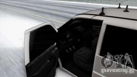 Mercedes-Benz Vito для GTA San Andreas вид снизу