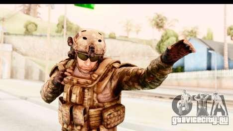 PLA American для GTA San Andreas