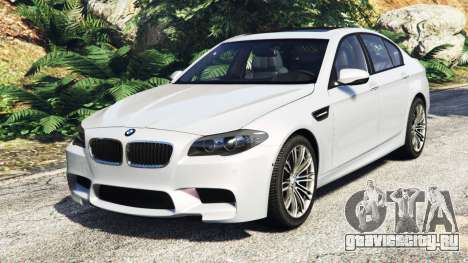 BMW M5 (F10) 2012 [add-on] для GTA 5