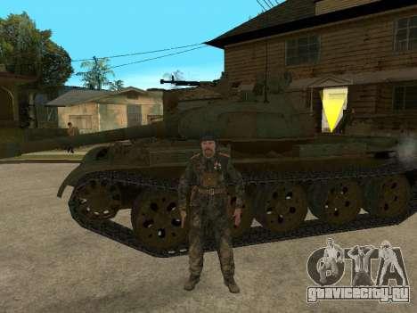 Т-62 для GTA San Andreas вид сзади слева