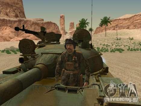 Т-62 для GTA San Andreas вид снизу