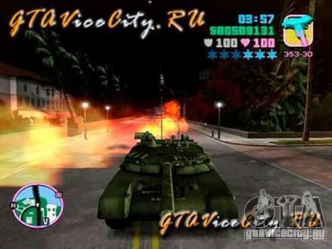Танк Т80 для GTA Vice City