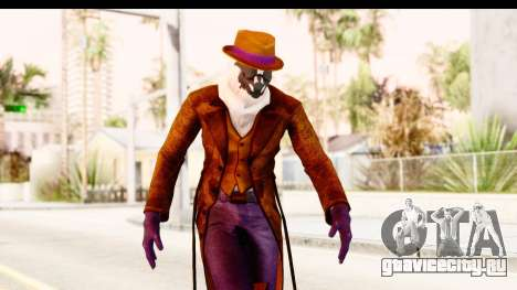 Watchman-Rorschach для GTA San Andreas