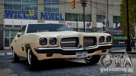 Pontiac LeMans Coupe 1971 для GTA 4 вид сверху