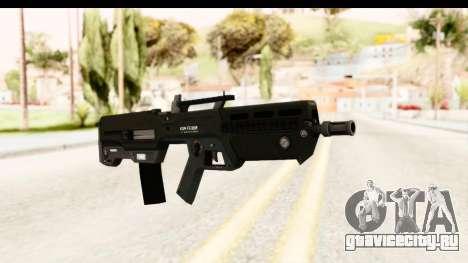 GTA 5 Vom Feuer Advanced Rifle для GTA San Andreas