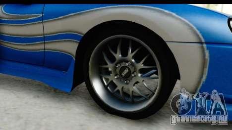 NFS: Carbon Darius Toyota Supra Updated для GTA San Andreas вид сзади