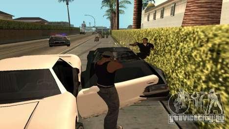 Cheetah Mod для GTA San Andreas четвёртый скриншот