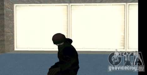 GTA 5 FIB SWAT Blue для GTA San Andreas седьмой скриншот