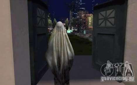 Transparent Ghost для GTA San Andreas