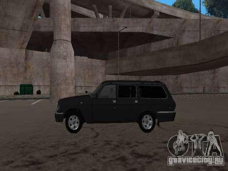 ГАЗ 310221 для GTA San Andreas вид справа