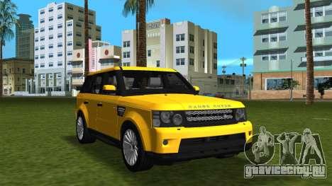 Range Rover Sport HSE (Rims 1) v2.0 для GTA Vice City вид сзади