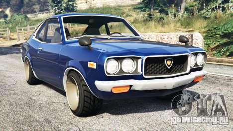 Mazda RX-3 1973 [replace] для GTA 5