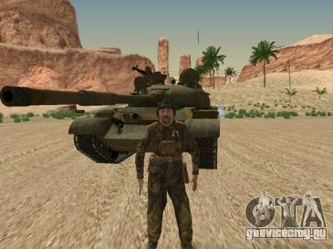 Т-62 для GTA San Andreas вид сверху