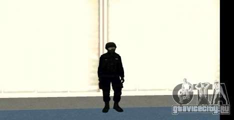 GTA 5 FIB SWAT Blue для GTA San Andreas четвёртый скриншот
