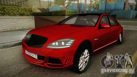 Mercedes-Benz W221 S65 Stance v2 для GTA San Andreas