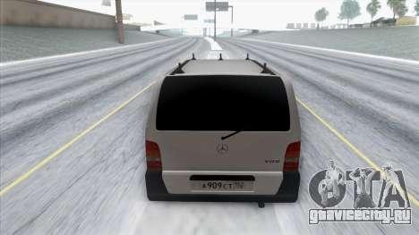 Mercedes-Benz Vito для GTA San Andreas вид сзади