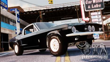 Ford Mustang Shelby GT500 1967 для GTA 4