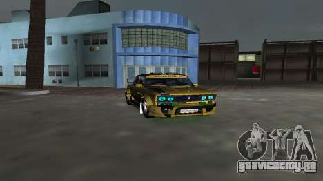 VAZ 2106 Fantasy Art Tunning для GTA Vice City