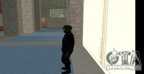 GTA 5 FIB SWAT Blue для GTA San Andreas третий скриншот